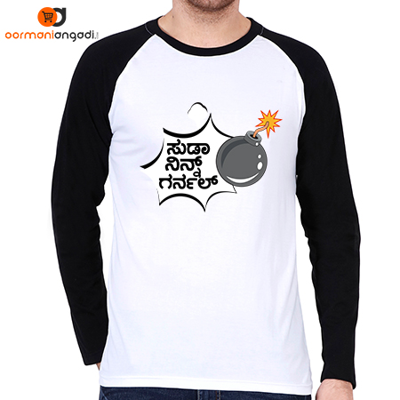 Suda Ninn Garnal Raglan T-Shirt - Men's