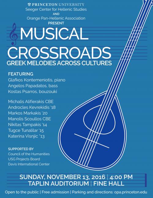 musical_crossroads_2016_flier