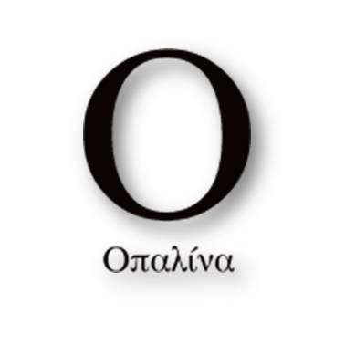 logo-opalina-300x300