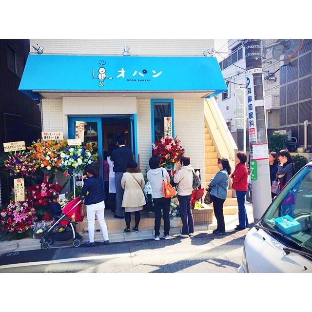 本日、笹塚にオパン オープン致しました | OPAN オパン|東京 笹塚のパン屋