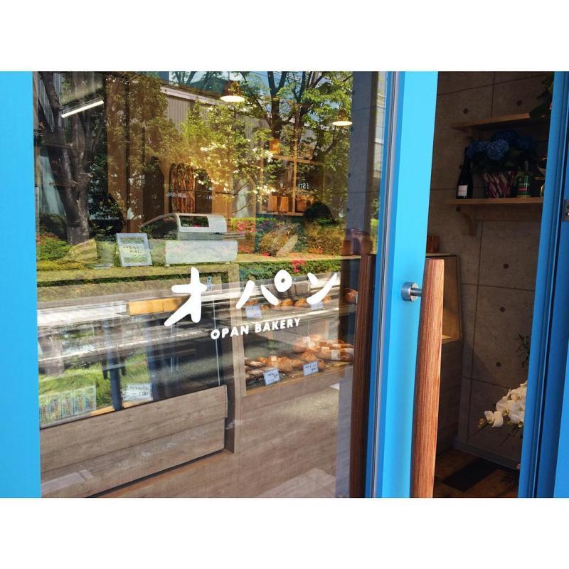 おはようございます | OPAN オパン|東京 笹塚のパン屋