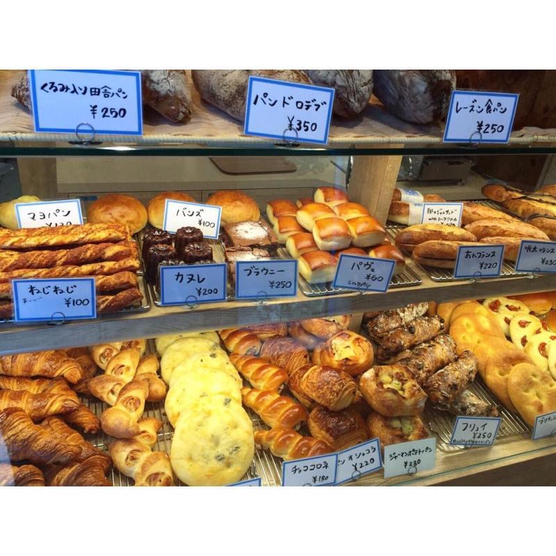 本日の、オパンのパン | OPAN オパン|東京 笹塚のパン屋