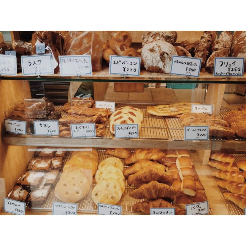 本日のパン棚(2016.09.08) | OPAN オパン|東京 笹塚のパン屋
