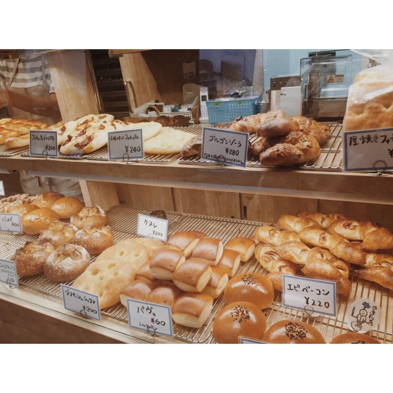 本日のパン棚(2016.09.14) | OPAN オパン|東京 笹塚のパン屋