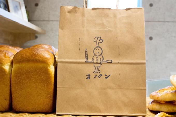オパンの山型食パン、角型食パン(2018.02.12)