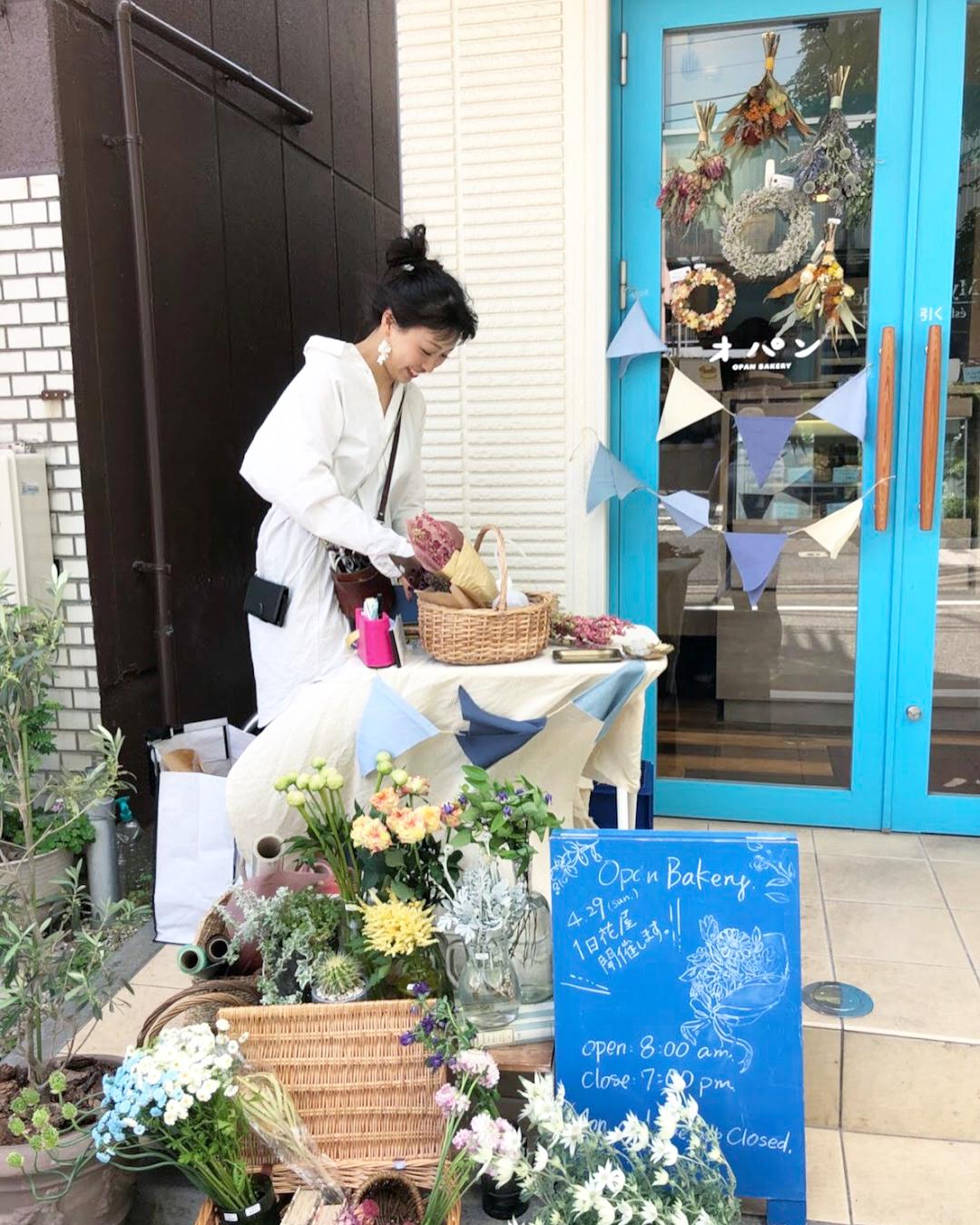 addict_flowerさんの1日花屋さん本日開催(2018.04.29)