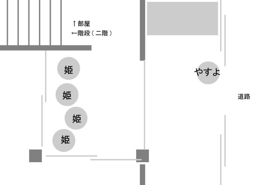 花水木玄関間取図