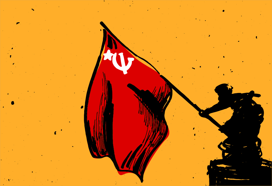 Comunismo uma terra sem patrao um mundo sem estado - O Partisano