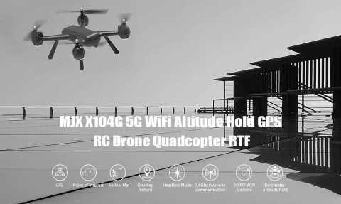 MJXR C Technic X104G - MJXR / C Technic X104G GPS RC Drone Gearbest Coupon Promo Code