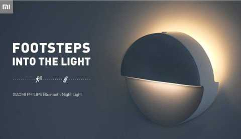 mijia philips bluetooth infrared sensor night light