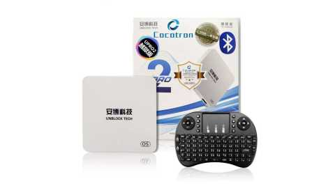 Unblock Cocotron US103 LA Centre - Unblock Cocotron UPRO 2 i950 TV Box Amazon Coupon Promo Code