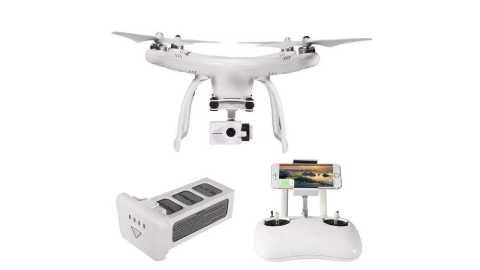 Upair One Plus - Upair One Plus RC Drone Banggood Coupon Promo Code [Spain Warehouse]