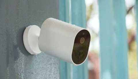 XIAOMI Mijia CMSXJ11A - XIAOMI IMILAB EC2 Cordless Security Camera Banggood Coupon Code [Battery Version] [Czech Warehouse]