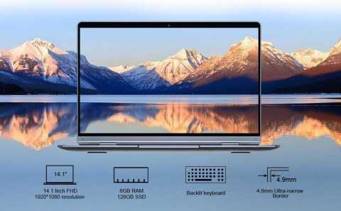 XIDU PhilBook Max - Amazon Prime Day Lighting Deal XIDU Philbook Max