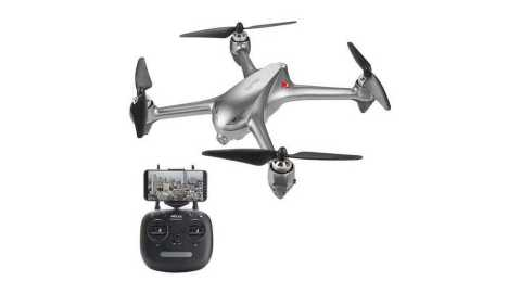 MJX Bugs 2 SE - MJX Bugs 2 SE B2SE RC Drone Banggood Coupon Promo Code