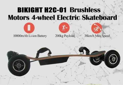 JKING H2C 01 - JKING H2C-01 Off-road Skateboard Banggood Coupon Promo Code [USA Warehouse]