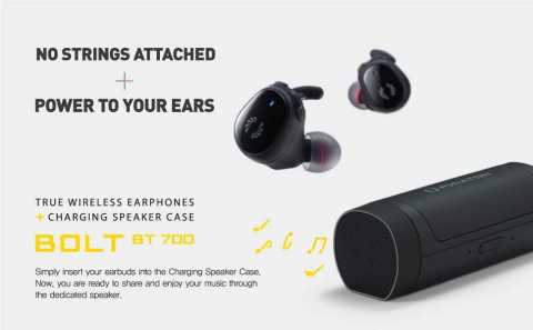 Phiaton Bolt BT 700 BA - Phiaton Bolt BT 700 BA Balanced Armature True Wireless Earbuds Amazon Coupon Promo Code