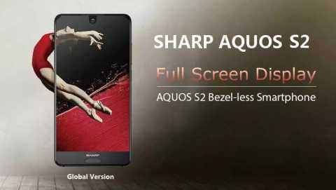 sharp aquos c10 s2