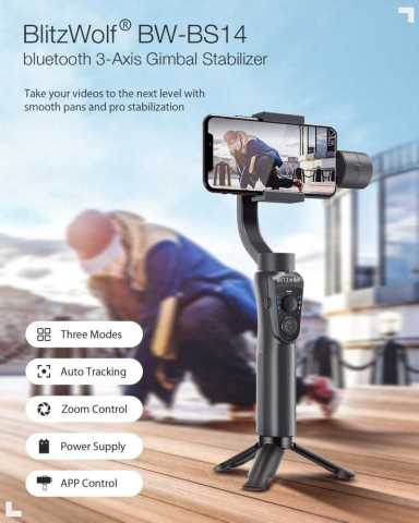 BlitzWolf BW BS14 - BlitzWolf BW-BS14 Bluetooth Gimbal Stabilizer Banggood Coupon Promo Code [APP Only]