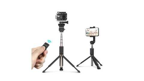 BlitzWolf BW BS5 - BlitzWolf BW-BS5 Bluetooth Selfie Stick Banggood Coupon Promo Code