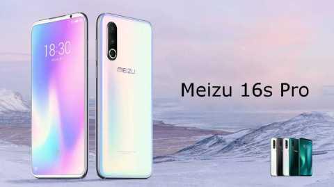 Meizu 16s Pro - Meizu 16s Pro Banggood Coupon Promo Code [6+128GB]