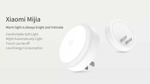 xiaomi mijia led induction night light