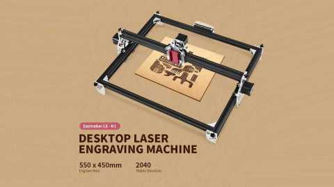 Eazmaker LE K1 - Eazmaker LE - K1 Desktop Laser Engraving Machine Gearbest Coupon Promo Code
