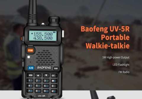 Baofeng UV 5R - Baofeng UV-5R Walkie-talkie Gearbest Coupon Promo Code