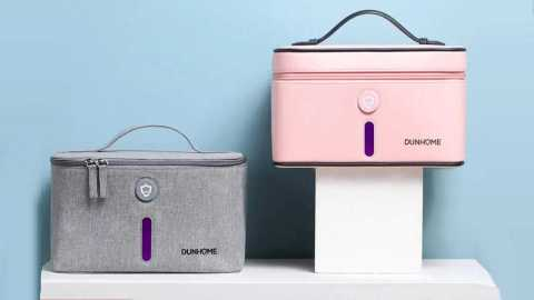 xiaomi dunhome multi-function disinfection box