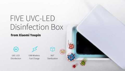 xiaomi five uvc-led disinfection box