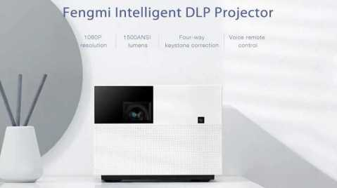 xiaomi fengmi smart dlp projector