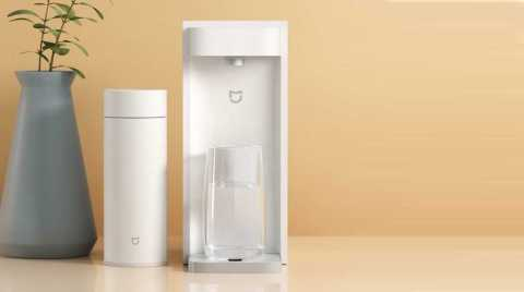 Xiaomi MIjia Water Dispenser C1 - Xiaomi MIjia Water Dispenser C1 Banggood Coupon Promo Code [Czech Warehouse]