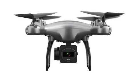 smrc s30 2.4g 5g gps rc quadcopter