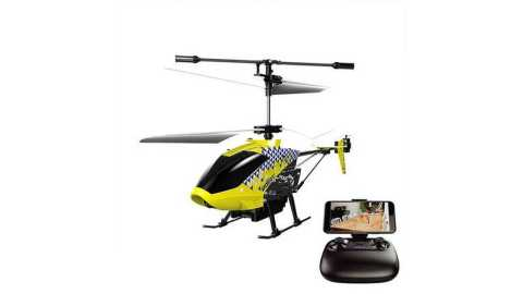 UDIRC U12S - UDIRC U12S RC Helicopter RTF with FPV Wifi Camera Banggood Coupon Promo Code