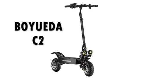 BOYUEDA C2 - BOYUEDA C2 Folding Electric Scooter Banggood Coupon Promo Code