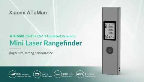 ATuMan DUKA LS 1S - ATuMan DUKA LS-1S Digital Laser Rangefinder Banggood Coupon Promo Code