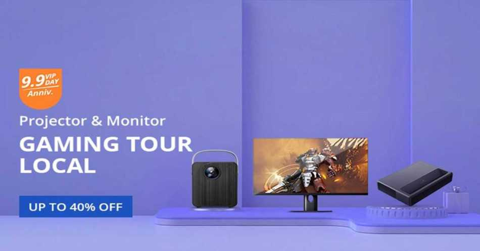 gaming tour 1 - XIAOMI Mijia DLP Projector Banggood 14. Anniversary Giveaway [Ended]
