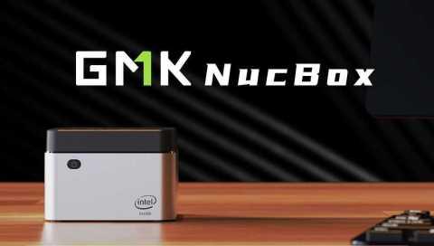 GMK NucBOX - GMK NucBOX Mini PC Banggood Coupon Promo Code [Celeron J4125 8+512G SSD]