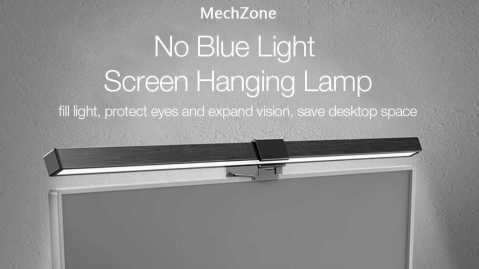 MechZone SL X1 - MechZone SL-X1 Screen Hanging Lamp Banggood Coupon Promo Code