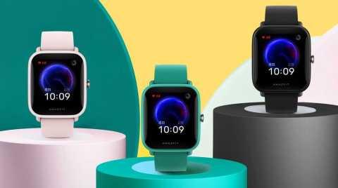 Amazfit Bip U - Amazfit Bip U Smart Watch Banggood Coupon Promo Code