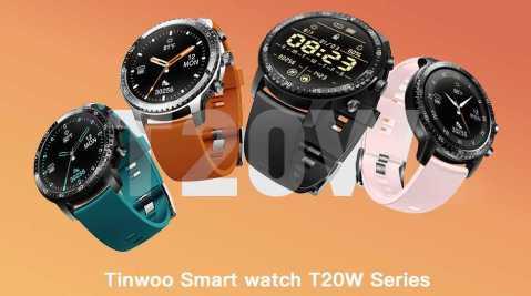 Tinwoo Smart Watch 1 - Tinwoo T20W Smart Watch Amazon Coupon Promo Code