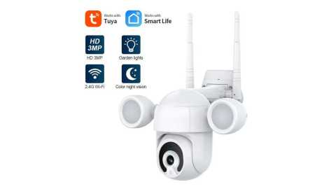 INQMEGA ST 939 - INQMEGA ST-939 Smart Lighting IP Camera Banggood Coupon Promo Code
