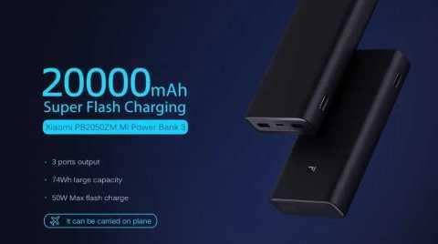Xiaomi PowerBank 3 20000mAh - Xiaomi PowerBank 3 20000mAh 50W Banggood Coupon Promo Code