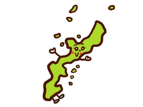 お正月沖縄旅行の思い出話 (*^^*)