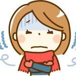 寒いから風邪ひかないようにって本当?寝る時マスクは効くのか!