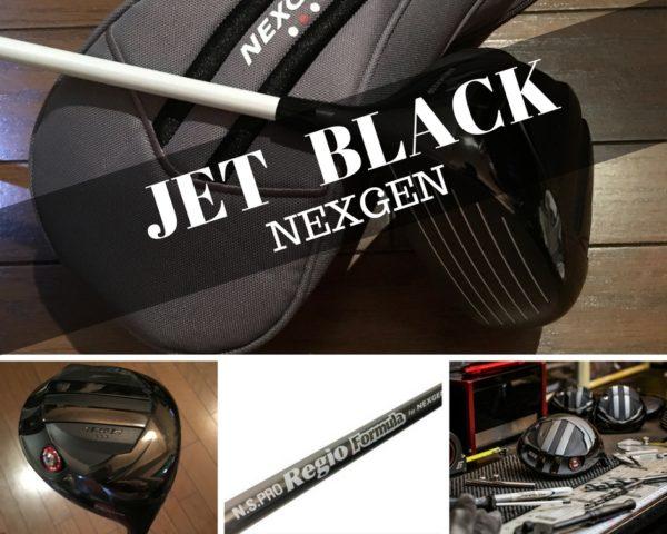 NEXGEN JET BLACK!GO-BABY-GO!!