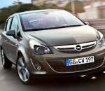 GM rozpocznie produkcję na Białorusi?