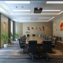 Office Conference Room 3d Max Model Free