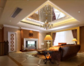 Roof Mirror Living Room Design 3d Max Model Free 3dsMax