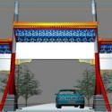 Color Torii 3d Max Model Free